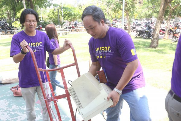 กิจกรรม Big Cleaning Day HUSOC-MSU